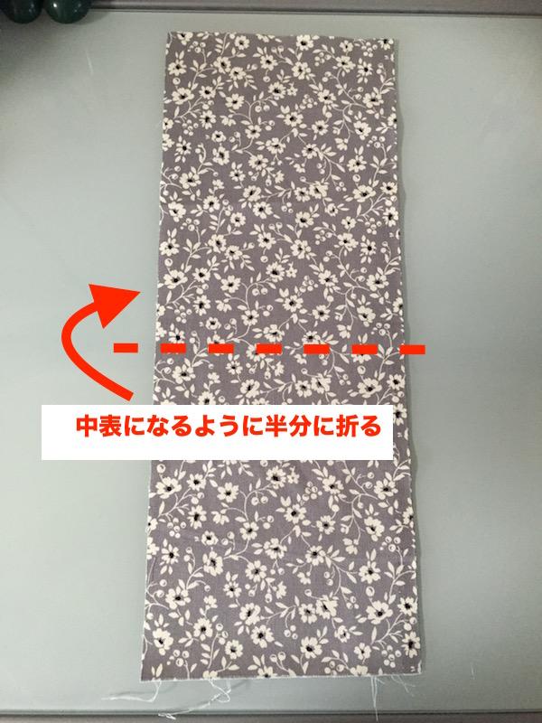 巾着袋の作り方4