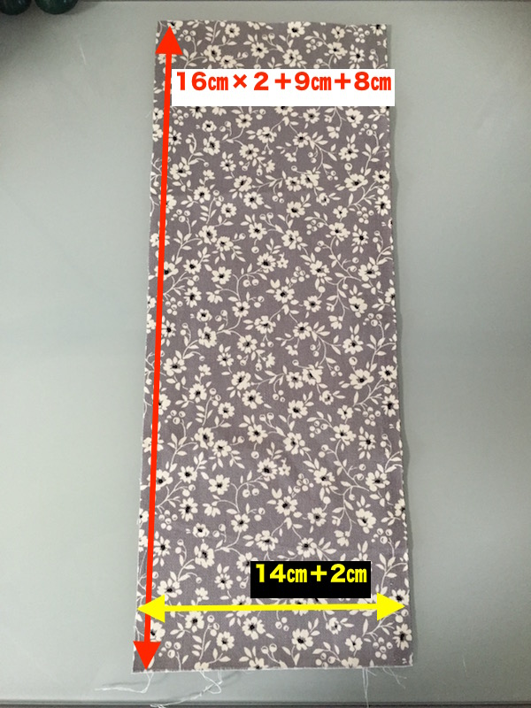 巾着袋の作り方1