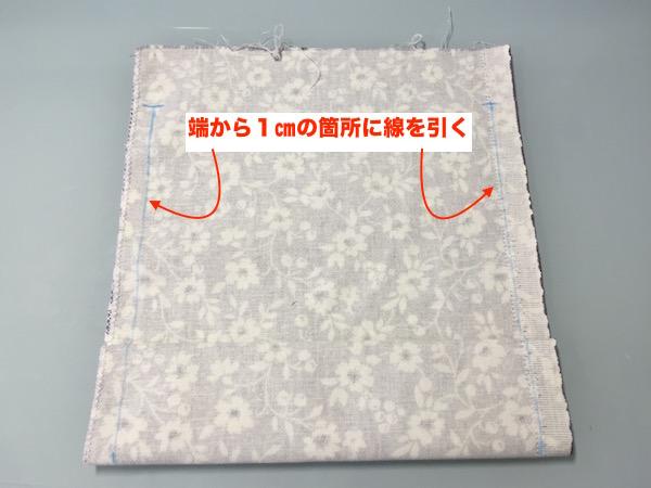 巾着袋の作り方8