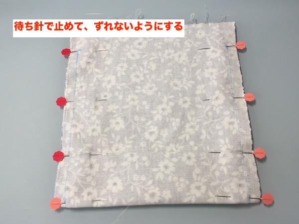 巾着袋の作り方9