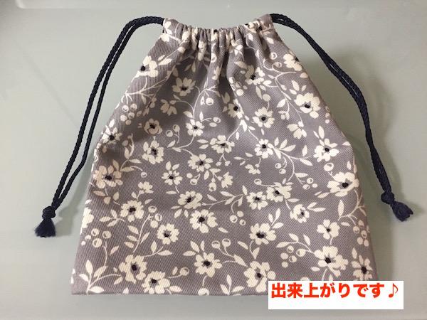 巾着袋の作り方23