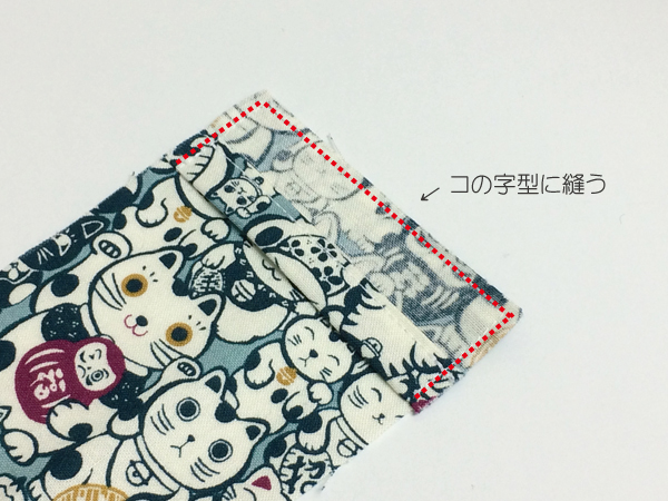 ポチ袋の作り方4