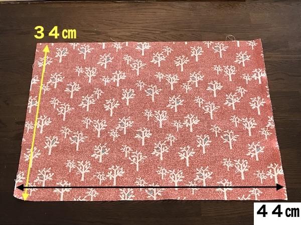 布の裁断サイズ