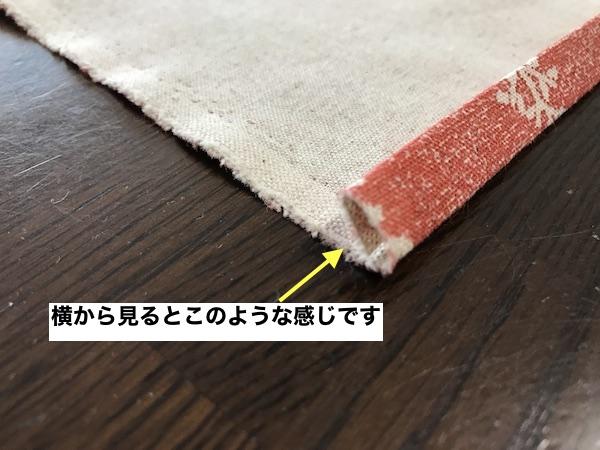 布をおったものを横から見た状態