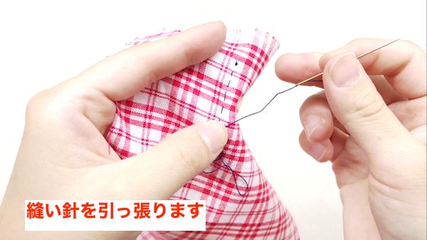 縫い針を引っぱり抜く