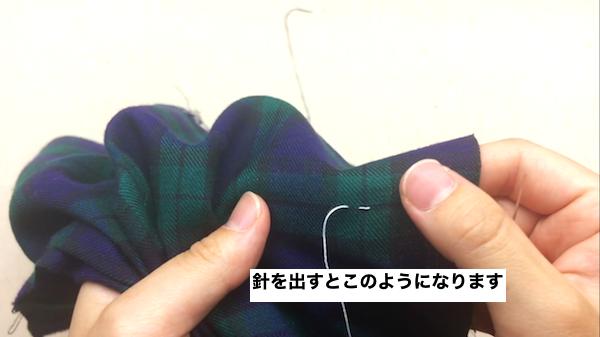本返し縫いを1針分した状態