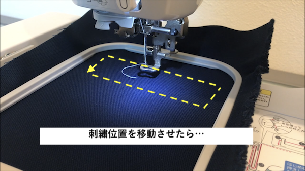 文字刺繍のやり方37