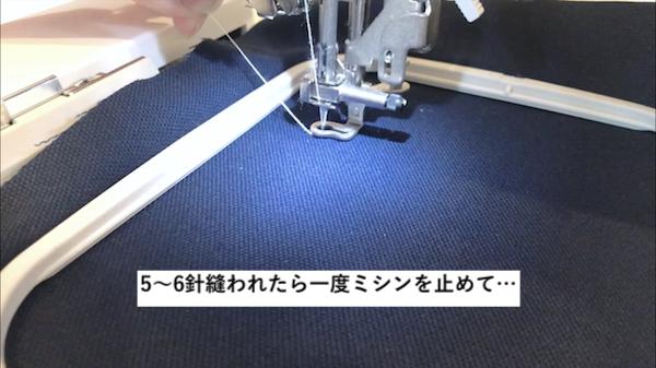 文字刺繍のやり方18