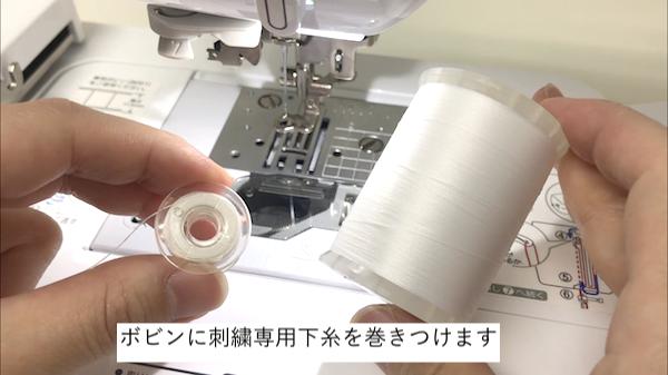 刺繍機のセット5