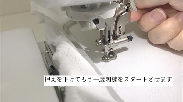刺繍の編集32