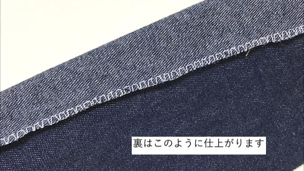 縫いあがり2