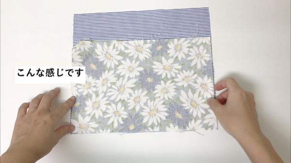 表布の作り方2