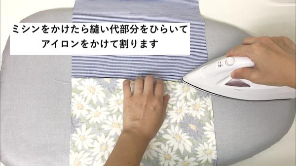 表布の作り方5