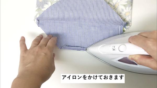 表布を袋状に準備する16