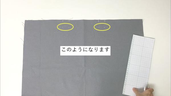 本体布に印をつける8