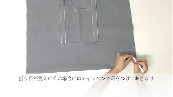 底布を縫い付ける6