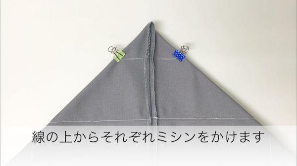 三角の線を縫う