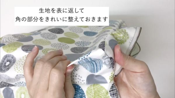口布を本体布に縫い付け16