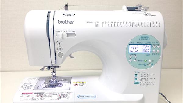 文字縫いミシン