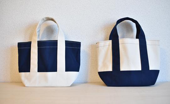 2色のおそろいトートバッグ