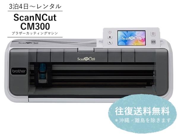 コンパクトミシン ブラザー PS202